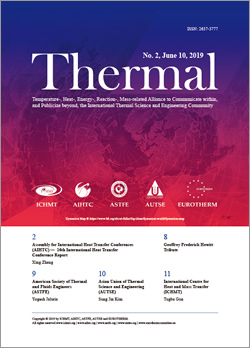 Thermal_No.2_online